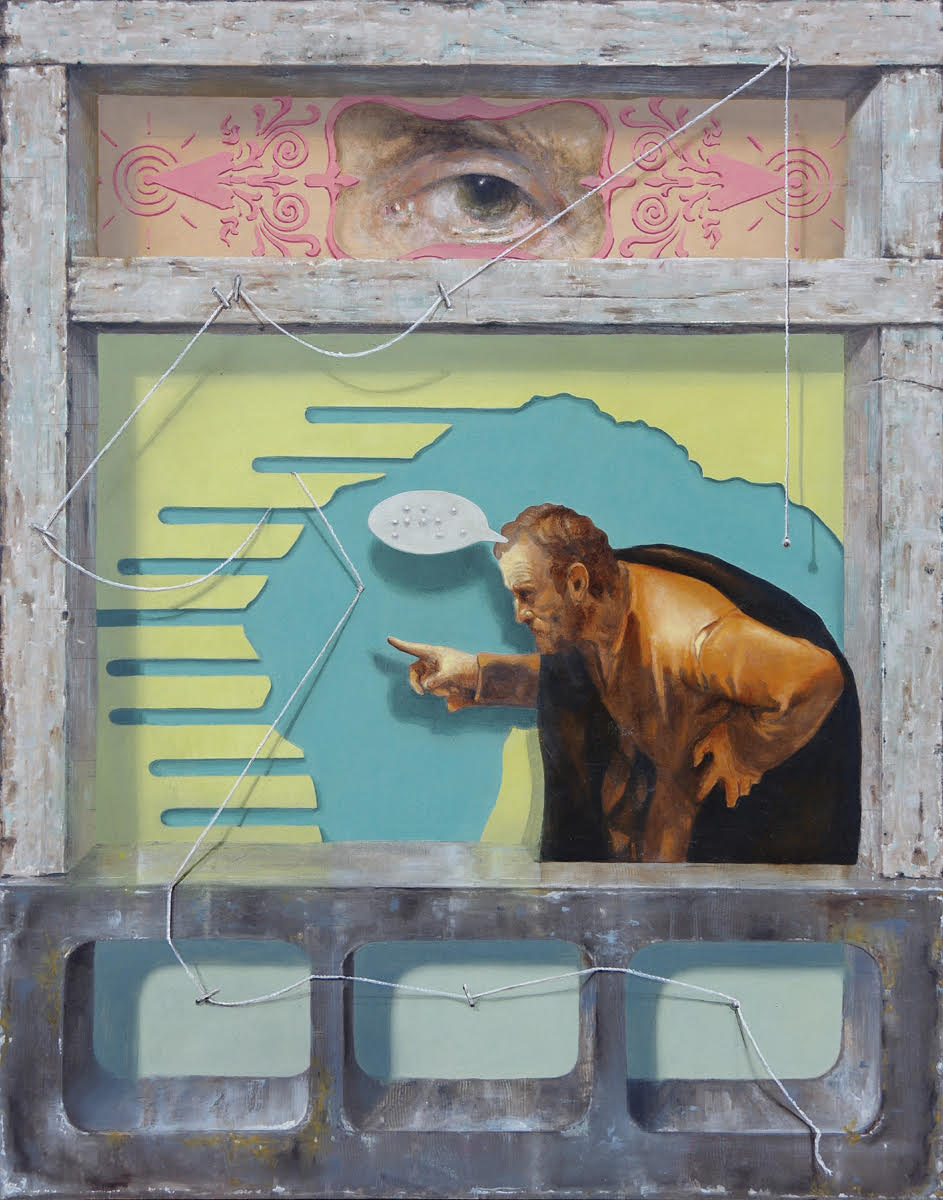 Suspension of Disbelief by Jason Bly